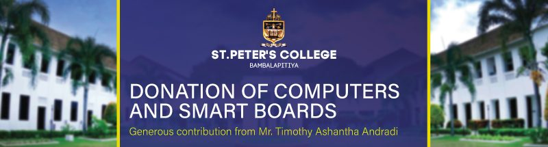 DONATION OF COMPUTERS AND SMART BOARDS